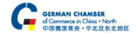 German Chamber of Commerce in China - North China logo